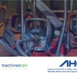 شركة MachinesTalk توفر نظام إدارة توريد الغاز و إدارة الأصول لشركة عبدالله هاشم