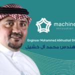 Engineer Mohammed Alkhushail speech