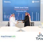 اتفاقية شراكة بين  MachinesTalkو Tawal للأبراج الذكية: